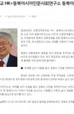[전북도민일보] 원광대...
